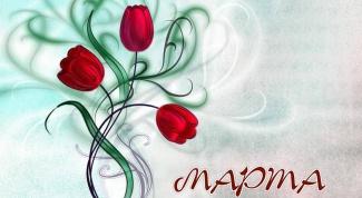 Как сделать открытку к 8 марта