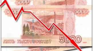 Растет евро - растут цены на путевки