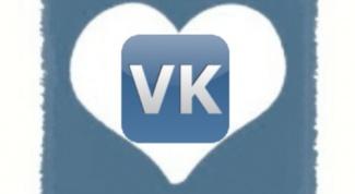 How to cheat huskies Vkontakte