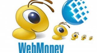 How to register a WebMoney purse
