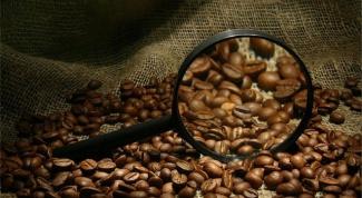 Как правильно выбрать зерна кофе
