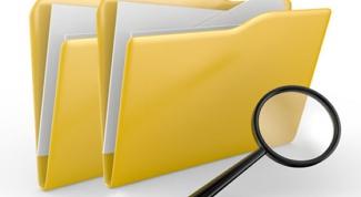 Как быстро найти и скачать любые документы и файлы в интернете