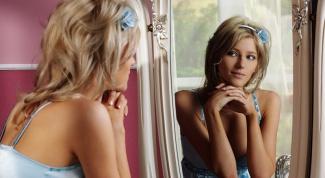 Наш мир это зеркало!