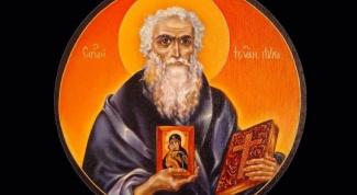 Святой апостол Лука: некоторые факты из жизни