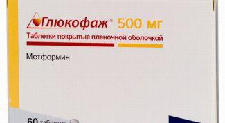 Глюкофаж для похудения: отзывы о действии таблеток