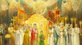 Что означает выражение «Святая Русь»