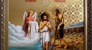 Ветхозаветное крещение: что это