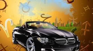 Как выбрать машину по знаку зодиака