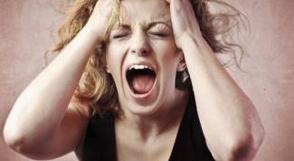 Что такое цыганский гипноз