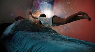 Как научиться осознанным сновидениям