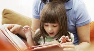 Как ребенка научить читать: с чего начать?