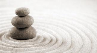 Медитация принятия!