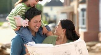 12 советов для молодой семьи