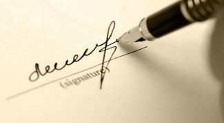Как создать графическую электронную подпись