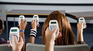 Что такое система интерактивного голосования