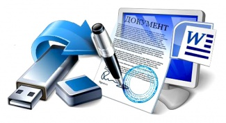 How to add electronic signature in Word