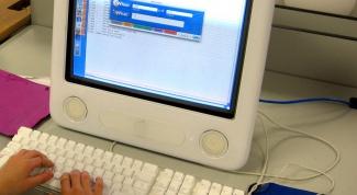 Услуги в электронном виде
