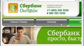 Details on how to transfer money from card to card via the Internet