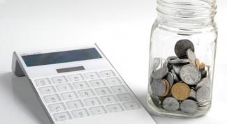 Как вернуть уплаченный налог