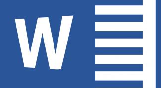 Шаблоны документов в MS Word 2010