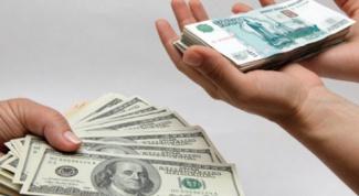 Прогнозы рубля на ближайшее будущее
