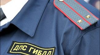Как изменятся штрафы ГИБДД с ноября 2014