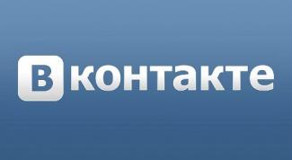 """Как убрать валидацию аккаунта """"Вконтакте"""""""