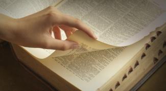 Что такое метонимия, примеры