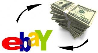 Как совершать покупки на ebay