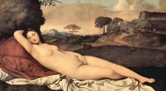 Самые знаменитые картины Джорджоне