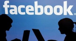 Как зарегистрироваться на Facebook