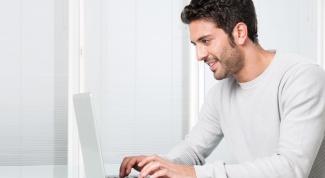 Как стать администратором компьютера
