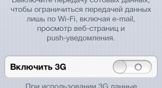 Disabling Internet on iPhone