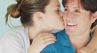 Воспитание подростков: трудности и пути их преодоления