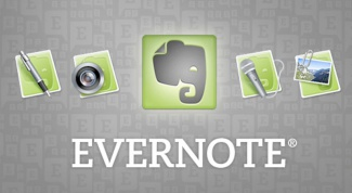 Как создать заметку в Evernote
