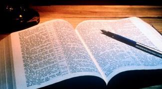 Библия и ее значение для жизни православного человека