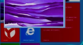 Как загружаться сразу в рабочий стол в Windows 8.1?