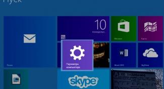 Как поместить Параметры компьютера на начальный экран в Windows 8.1