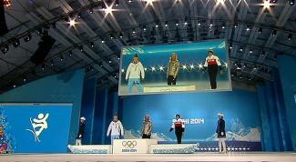 Церемония награждения на Олимпийских играх в Сочи