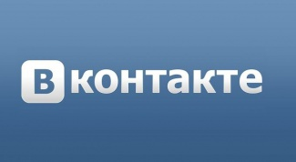 As for Vkontakte to find a group