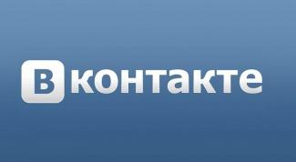 Как в Вконтакте найти группу