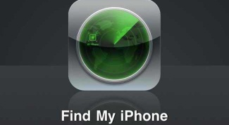 How to find lost iPhone