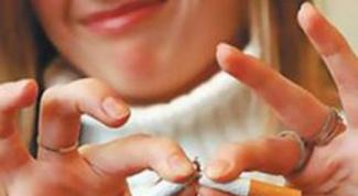Как  покончить с курением