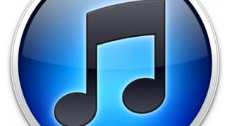 Как удалить iTunes