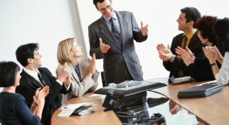 Как воспитать доверие в коллективе?