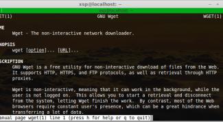Как целиком загрузить веб-сайт в Линукс