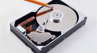 Как гарантированно уничтожить данные на диске