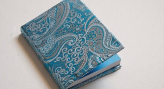 How to make a cover for diary