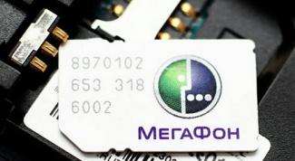 Unlock SIM card MegaFon