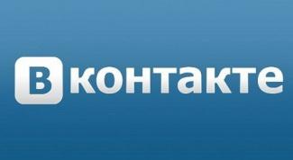 Как в Вконтакте отметить друзей